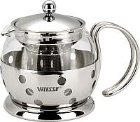 Заварочный чайник Vitesse VS-8319 -