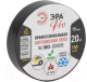 Изолента ЭРА Pro Б0027917 (черный) -