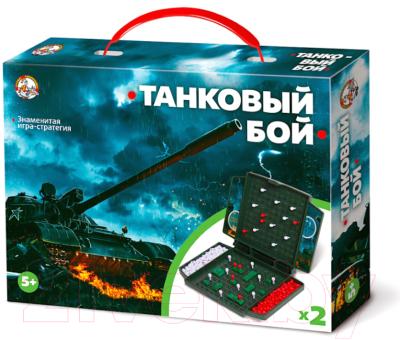Настольная игра Десятое королевство Танковый бой мини / 2154