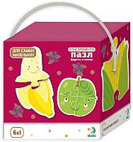Набор пазлов Dodo Фрукты и овощи / R300155 -