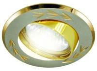Точечный светильник TDM SQ0359-0001 -