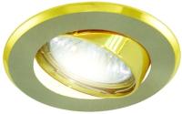 Точечный светильник TDM SQ0359-0009 -