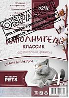 Наполнитель для туалета My Happy Pets Классик (8л) -