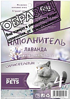 Наполнитель для туалета My Happy Pets Лаванда (12л) -