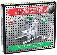 Конструктор Десятое королевство 10К для уроков труда №2 / 2078 -