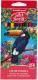 Набор цветных карандашей Erich Krause ArtBerry / 32480 (24шт) -