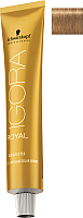 Крем-краска для волос Schwarzkopf Professional Igora Royal Absolutes 8-50 (60мл) -