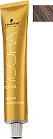 Крем-краска для волос Schwarzkopf Professional Igora Royal Absolutes 8-140 (60мл) -