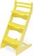 Стул детский Millwood Вырастайка 4 СДН-3 В1 Кат 7.9 (желтый) -