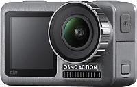 Экшн-камера DJI Osmo Action -