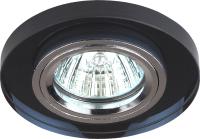 Точечный светильник ЭРА DK7 CH-BK / C0043793 -