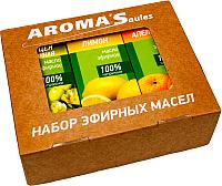 Набор эфирных масел Saules Sapnis Цитрусовый (3x10мл) -