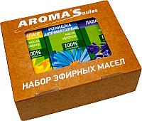 Набор эфирных масел Saules Sapnis Цветочный (3x10мл) -