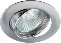 Точечный светильник ЭРА KL1A CH / C0043656 -