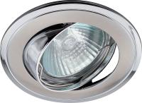 Точечный светильник ЭРА KL22 А SN-CH / C0043709 -