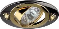 Точечный светильник ЭРА KL4A GU-G / C0043667 -