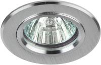 Точечный светильник ЭРА KL58 SL / Б0017256 -