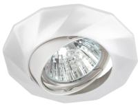 Точечный светильник ЭРА KL65A PS / Б0021533 -
