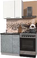 Готовая кухня Интерлиния Мила Пластик 0.8 (мрамор/белый глянец/кастилло темный) -