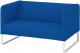 Диван Ikea Кноппарп 904.246.84 -