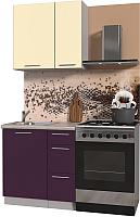 Готовая кухня Интерлиния Мила Пластик 0.8 А (слива глянец/ваниль глянец/травертин) -