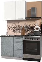 Готовая кухня Интерлиния Мила Пластик 0.9 А (мрамор/белый глянец/кастилло темный) -