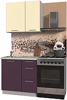 Готовая кухня Интерлиния Мила Пластик 0.9 А (слива глянец/ваниль глянец/травертин) -