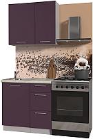 Готовая кухня Интерлиния Мила Пластик 0.9 А (слива глянец/опал светлый) -