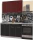 Готовая кухня Интерлиния Мила Пластик 1.3 А (черный глянец/бордо глянец/опал светлый) -