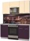 Готовая кухня Интерлиния Мила Пластик 1.7 А (слива глянец/ваниль глянец/травертин) -