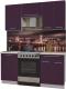 Готовая кухня Интерлиния Мила Пластик 1.7 А (слива глянец/опал светлый) -