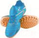 Бутсы футбольные Atemi SD300 TURF (голубой/оранжевый, р-р 33) -