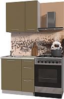 Готовая кухня Интерлиния Мила Пластик 0.8 А (капучино глянец/опал светлый) -