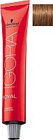 Крем-краска для волос Schwarzkopf Professional Igora Royal Permanent Color Creme 7-55 (60мл) -