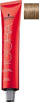 Крем-краска для волос Schwarzkopf Professional Igora Royal Permanent Color Creme 8-00 (60мл) -
