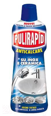 Чистящее средство для ванной комнаты Pulirapid Limescale Remover (750мл)