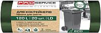 Пакеты для мусора PROservice Эко 16503700 120л (20шт) -