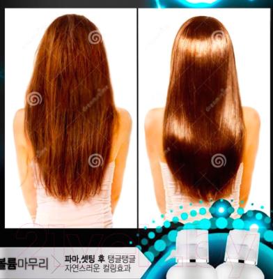 Сыворотка для волос La'dor Snail Sleeping Hair Ampoule (20мл)