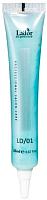 Маска для волос La'dor Ld Programs 01 для восстановления поврежденных волос (20мл) -