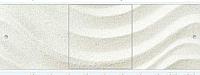 Экран для ванны МетаКам Премиум Арт 1.48 (№8 прохладный бриз) -