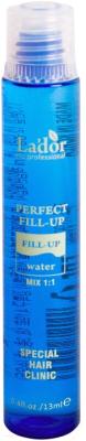 Филлер для волос La'dor Perfect Hair Fill-Up (13мл)