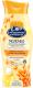 Молочко для снятия макияжа Сто рецептов красоты Питание и восстановление (250мл) -