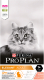 Корм для кошек Pro Plan Derma Plus с лососем (10кг) -