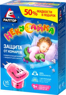 Электрофумигатор Раптор Некусайка от комаров для детей 30 ночей / GK9616