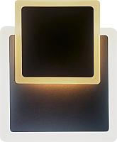 Светильник JAZZway PPB Onyx-10 (5018334) -