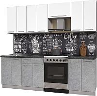 Готовая кухня Интерлиния Мила Пластик 2.4 А (мрамор/белый глянец/кастилло темный) -