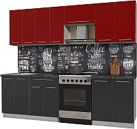 Готовая кухня Интерлиния Мила Пластик 2.5 А (антрацит глянец/красный глянец/кастилло темный) -