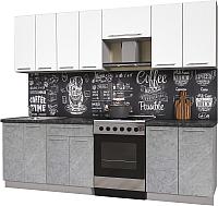 Готовая кухня Интерлиния Мила Пластик 2.5 А (мрамор/белый глянец/кастилло темный) -