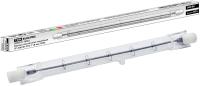 Лампа TDM SQ0341-0002 -