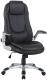 Кресло офисное Signal Q-081 (черный) -